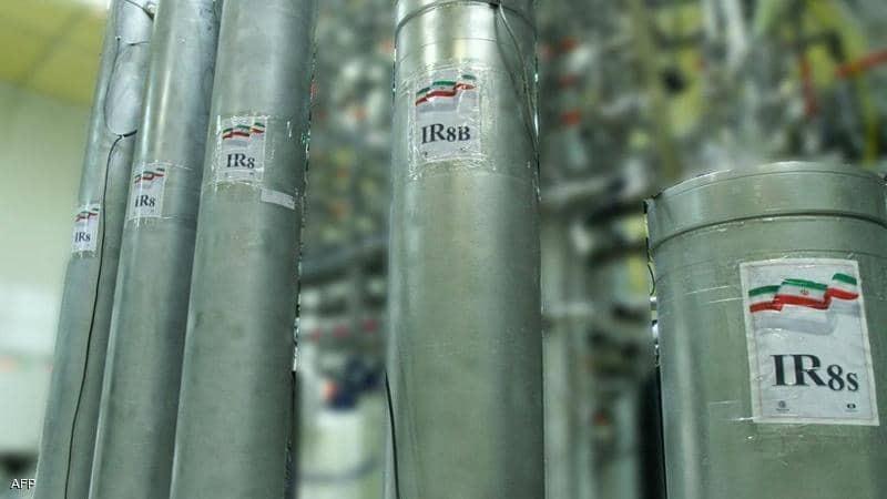 Iran installed advanced enriching machines in Natanz, IAEA says