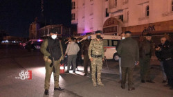 Covid-19: Kirkuk announces a tightening of its lockdown