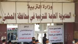 صدامات واقتحام مبنى حكومي واغلاق آخر في احتجاجات جنوبي العراق