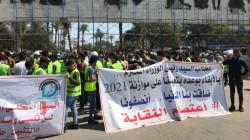صور.. تظاهرات وسط بغداد وكربلاء وتلويح بالتصعيد