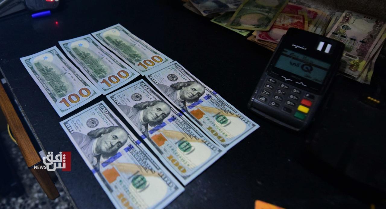 انخفاض بأسعار الدولار في بغداد وثبات في إقليم كوردستان