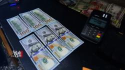 ارتفاع طفيف بأسعار الدولار في بغداد وإقليم كوردستان