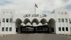 """تشكيل لجنة قضائية عليا لرصد """"الفسق والفجور"""" في العراق"""