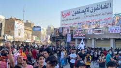 Demonstrations in Nasiriyah protest hanging Soleimani's Photos