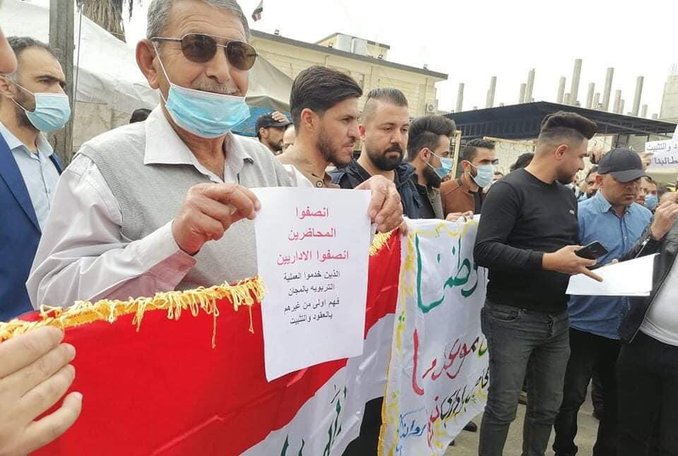 Unpaid lecturers demonstrate in Nineveh