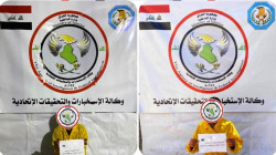 Plot to assassinate PMF and security forces' members thwarted, Intelligence Agency says
