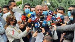 موظفون حكوميون في السليمانية يقدمون طلباً رسمياً لإنهاء استقطاع الرواتب