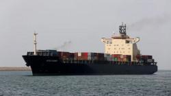 Iran cargo ship attacked in Red Sea