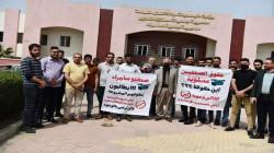 Journalists organize a demonstration in Samarra