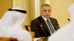 تقارير لبنانية تتحدث عن أسباب إلغاء الكاظمي لزيارة دياب إلى العراق