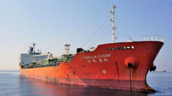 Iran frees South Korean ship, captain after promise to help with frozen funds