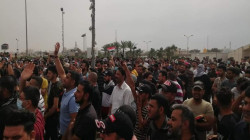A demonstration and an explosion in two southern governorates