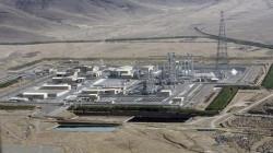 "Iran calls Natanz atomic site blackout ""nuclear terrorism"""