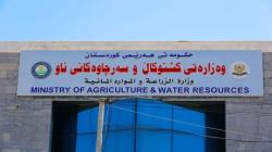 زراعة كوردستان تجتمع غدا.. الجفاف وإيران على الطاولة