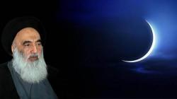 مكتب السيستاني يحدد غرة شهر رمضان