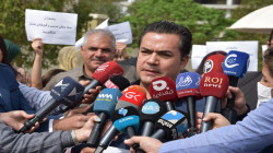The Union for the Rights of the Disabled demonstrates in Erbil