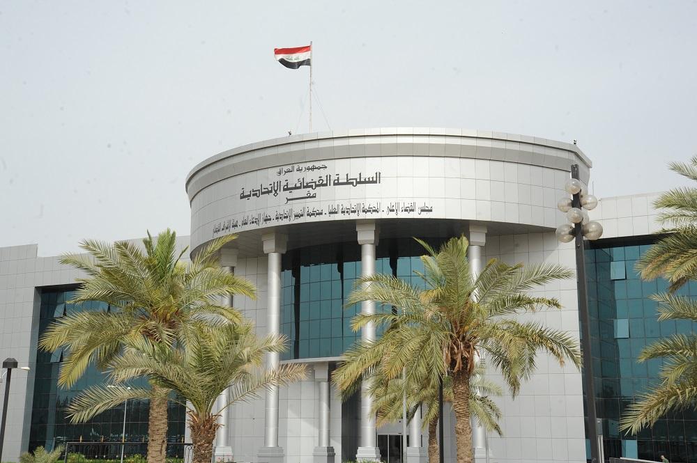 القضاء العراقي يتخذ اجراءً حول الهاربين من سجن