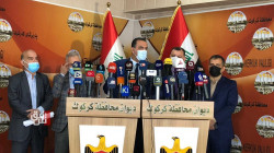 Iraqi Judiciary summons the incumbent governor of Kirkuk along other senior officials