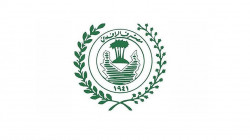 الرافدين يعلن توزيع رواتب مديريات التربية في بغداد وعدد من المحافظات