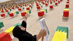 حكومة إقليم كوردستان تطالب بتعويض مادي ومعنوي عن جرائم الأنفال