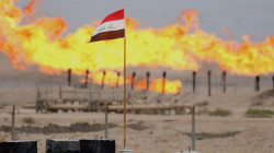 Basra Light Crude price reaches 63.49 dollars