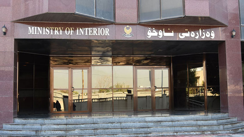 Kurdistan's Ministry of Interior:  Erbil Airport was attacked with a drone