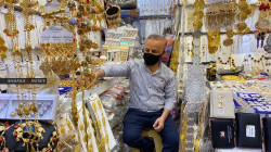 Gold prices rise in Iraq
