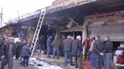 Civil Defense teams extinguish massive fires in a popular market in Erbil