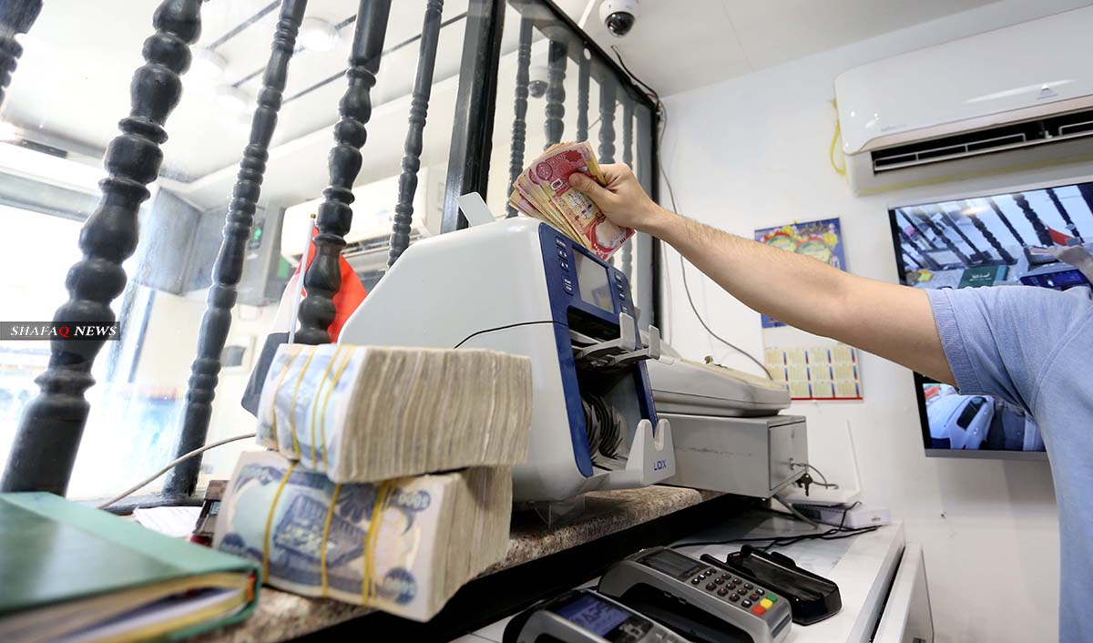 CBI sales in the foreign currency auction dips