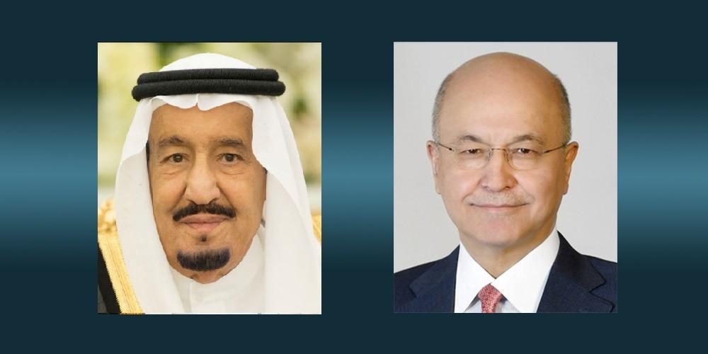 """الرئيس العراقي والعاهل السعودي يبحثان زيارة الكاظمي """"الناجحة"""" ودعم إرساء أمن المنطقة"""