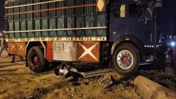 وفاة أربعة شبان وإصابة آخرين بجروح بحادث مروع بالموصل وسطو مسلح في كركوك (صورتان)