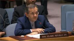 """إيران تتحدث عن """"مزاعم خاطئة"""" أسقطت نظام صدام عام 2003"""