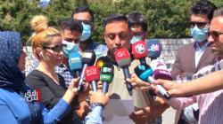 وقفة احتجاجية لإعلامييّ قناة كوردية بسبب تأخر صرف رواتبهم