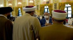"""الكاظمي يشمل رجال الدين بـ""""الحوار الوطني"""": الخطاب المعتدل يساعد على الاستقرار"""