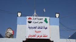 ارتفاع حجم التبادل التجاري بين العراق والسعودية الى 15%
