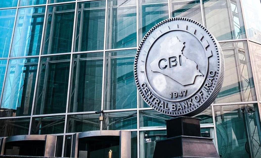 انخفاض مستمر في مبيعات البنك المركزي العراقي من الدولار