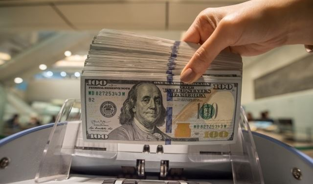 CBI sales in the currency auction slumped by +4% 1618742535194