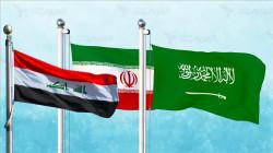 بعد احتضانه محادثات سعودية إيرانية.. توقعات بلعب العراق دوراً لاحتواء الاحتقان الإقليمي