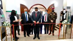 CBI Governor inaugurates the Iraqi Company for Deposit Insurance's new headquarters.
