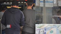 انخفاض طفيف بأسعار الدولار في بغداد واستقراره في إقليم كوردستان
