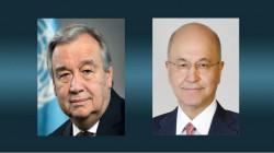 أربعة ملفات تتصدر مباحثات هاتفية بين الرئيس العراقي وأمين عام الامم المتحدة