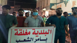 Dhi Qar Governor immediately responds to protestors demanding the dismissal of a local official