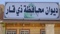 Security forces thwarted a government building robbery attempt