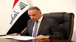 الكاظمي: معظم المشاريع في العراق إما وهمية أو متلكئة