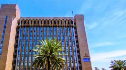 37 جامعة وكلية عراقية في تصنيف التايمز للتنمية المستدامة