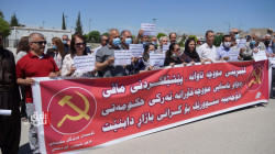 Including Kurdistan, demonstrations in multiple Iraqi governorates
