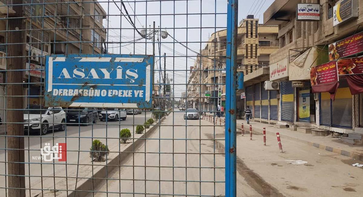 """بعد فشل المفاوضات مع الحكومة السورية.. الاسايش تعلن """"هدنة ثانية"""" في القامشلي"""
