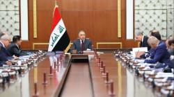 Including MoH, PM al-Kadhimi suspends three senior officials over the Ibn Khatib incident
