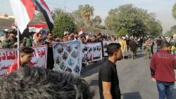 PMF members demonstrate in Baghdad demanding regularization