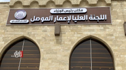 Al-Kadhimi's adviser inaugurates the headquarters of the Committee for Mosul's reconstruction